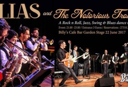 «Ilias and The Notorious Troupe, Big Band Edition» απόψε στο Billy's cafe bar!