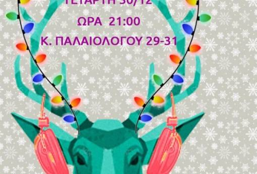 "Party με εκπλήξεις από τους ""Activate Now"""